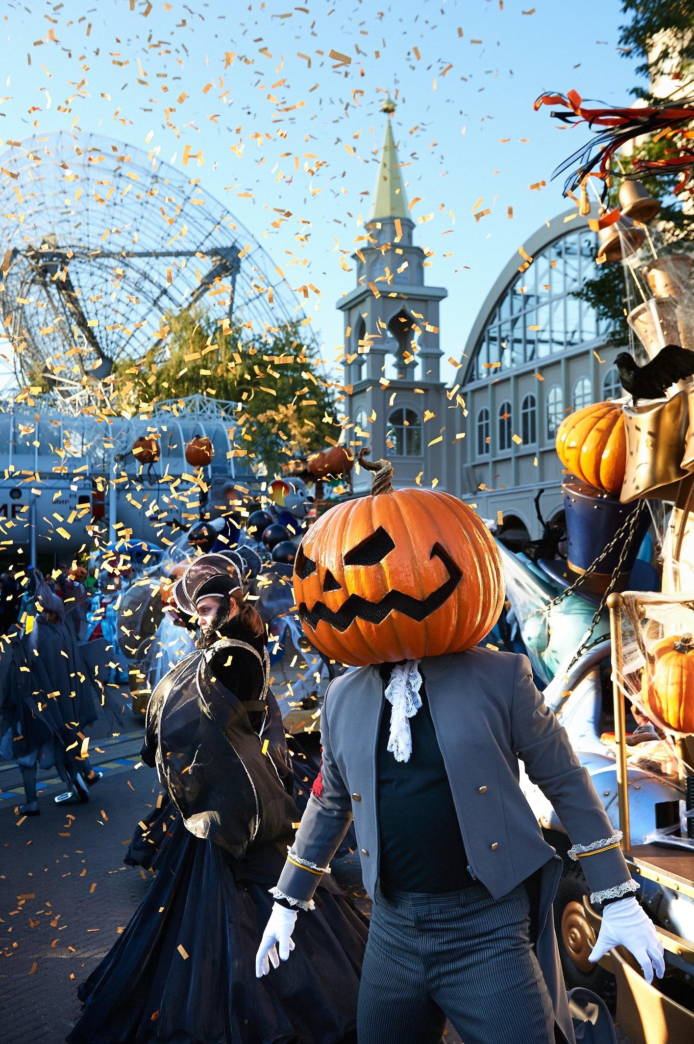 10 choses à ne pas manquer pendant la saison d'Halloween - Le blog officiel  d'Europa-Park